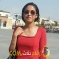أنا جاسمين من الإمارات 21 سنة عازب(ة) و أبحث عن رجال ل التعارف