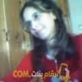 أنا سيلينة من تونس 34 سنة مطلق(ة) و أبحث عن رجال ل الدردشة