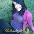 أنا ميرة من عمان 33 سنة مطلق(ة) و أبحث عن رجال ل التعارف