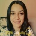 أنا نادين من الكويت 23 سنة عازب(ة) و أبحث عن رجال ل الزواج
