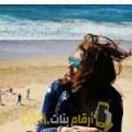 أنا حياة من الجزائر 24 سنة عازب(ة) و أبحث عن رجال ل الزواج