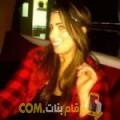 أنا شيرين من عمان 38 سنة مطلق(ة) و أبحث عن رجال ل الحب
