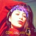 أنا إيمان من سوريا 21 سنة عازب(ة) و أبحث عن رجال ل الزواج