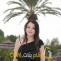 أنا رانية من الأردن 24 سنة عازب(ة) و أبحث عن رجال ل المتعة