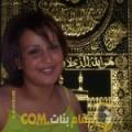 أنا نور من تونس 33 سنة مطلق(ة) و أبحث عن رجال ل الحب