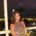 أنا دانة من العراق 24 سنة عازب(ة) و أبحث عن رجال ل المتعة
