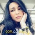 أنا سمية من قطر 26 سنة عازب(ة) و أبحث عن رجال ل الزواج