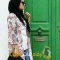 أنا ثورية من مصر 37 سنة مطلق(ة) و أبحث عن رجال ل التعارف