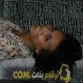 أنا عتيقة من الجزائر 27 سنة عازب(ة) و أبحث عن رجال ل الحب
