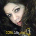 أنا لينة من عمان 30 سنة عازب(ة) و أبحث عن رجال ل الحب