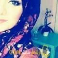 أنا دعاء من لبنان 19 سنة عازب(ة) و أبحث عن رجال ل الحب