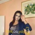 أنا سلمى من الأردن 26 سنة عازب(ة) و أبحث عن رجال ل الدردشة