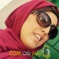 أنا شامة من المغرب 24 سنة عازب(ة) و أبحث عن رجال ل المتعة