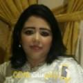 أنا أمينة من قطر 26 سنة عازب(ة) و أبحث عن رجال ل الزواج