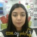 أنا راضية من البحرين 27 سنة عازب(ة) و أبحث عن رجال ل الحب