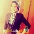 أنا ريمة من عمان 22 سنة عازب(ة) و أبحث عن رجال ل الزواج