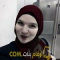 أنا آمل من مصر 98 سنة مطلق(ة) و أبحث عن رجال ل الدردشة