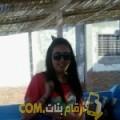 أنا صباح من ليبيا 28 سنة عازب(ة) و أبحث عن رجال ل المتعة