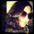 أنا أسيل من فلسطين 28 سنة عازب(ة) و أبحث عن رجال ل الحب