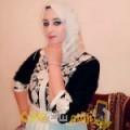 أنا هيفاء من تونس 30 سنة عازب(ة) و أبحث عن رجال ل الدردشة