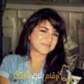 أنا سارة من الكويت 23 سنة عازب(ة) و أبحث عن رجال ل التعارف