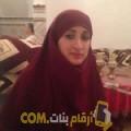 أنا آنسة من ليبيا 31 سنة عازب(ة) و أبحث عن رجال ل الحب