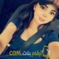 أنا عبير من المغرب 38 سنة مطلق(ة) و أبحث عن رجال ل الحب