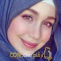 أنا نورهان من الجزائر 18 سنة عازب(ة) و أبحث عن رجال ل المتعة