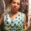 أنا سرية من قطر 30 سنة عازب(ة) و أبحث عن رجال ل التعارف