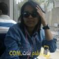 أنا عائشة من الأردن 27 سنة عازب(ة) و أبحث عن رجال ل الزواج