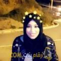 أنا جميلة من الكويت 21 سنة عازب(ة) و أبحث عن رجال ل المتعة