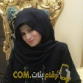 أنا فردوس من قطر 29 سنة عازب(ة) و أبحث عن رجال ل الزواج