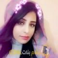 أنا غيثة من العراق 23 سنة عازب(ة) و أبحث عن رجال ل الحب