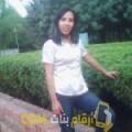 أنا سعدية من مصر 27 سنة عازب(ة) و أبحث عن رجال ل الحب
