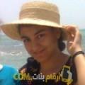 أنا صوفية من الإمارات 22 سنة عازب(ة) و أبحث عن رجال ل الحب