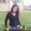 أنا إنتصار من البحرين 34 سنة مطلق(ة) و أبحث عن رجال ل الحب
