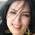 أنا نيمة من قطر 24 سنة عازب(ة) و أبحث عن رجال ل الزواج