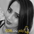 أنا زهيرة من الإمارات 21 سنة عازب(ة) و أبحث عن رجال ل التعارف