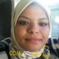 أنا إحسان من عمان 36 سنة مطلق(ة) و أبحث عن رجال ل الزواج