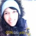 أنا جوهرة من لبنان 22 سنة عازب(ة) و أبحث عن رجال ل الصداقة