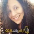 أنا ثورية من الكويت 42 سنة مطلق(ة) و أبحث عن رجال ل المتعة