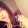 أنا غزال من تونس 35 سنة مطلق(ة) و أبحث عن رجال ل التعارف