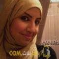 أنا نوار من الكويت 22 سنة عازب(ة) و أبحث عن رجال ل التعارف