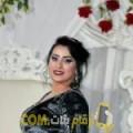أنا ميرنة من مصر 24 سنة عازب(ة) و أبحث عن رجال ل التعارف