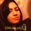 أنا يارة من الجزائر 22 سنة عازب(ة) و أبحث عن رجال ل التعارف