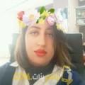 أنا خدية من سوريا 25 سنة عازب(ة) و أبحث عن رجال ل الزواج