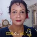 أنا سوو من الإمارات 37 سنة مطلق(ة) و أبحث عن رجال ل الصداقة