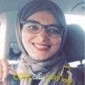 أنا بتينة من عمان 34 سنة مطلق(ة) و أبحث عن رجال ل الحب