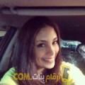 أنا راوية من عمان 28 سنة عازب(ة) و أبحث عن رجال ل التعارف