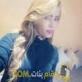 أنا سلطانة من لبنان 27 سنة عازب(ة) و أبحث عن رجال ل الحب